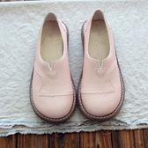 文藝森系圓頭娃娃鞋松糕底單鞋夏季新款大頭鞋舒適百搭簡約休閒鞋 QQ3192『MG大尺碼』