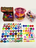 公主寶石玩具鉆石兒童水晶七彩石塑料diy