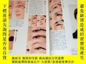 二手書博民逛書店Make-up罕見and Hairstyle for KIMONO book from japan japanes