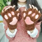 小?爪半指手套 貓咪半指手套 多色可選【...