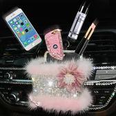 車內置物袋 時尚鑲鑽水貂毛汽車置物袋手機袋 女士車載出風口雜物置物盒掛袋 歐歐流行館
