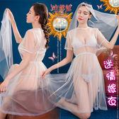 情趣用品 情趣睡衣 性感內衣 迷情嫁衣!浪漫白紗四件式新娘角色扮演服【531338】