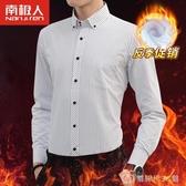 條紋白襯衫男長袖冬季保暖上衣加絨加厚中年商務休閒黑襯衣 創時代3c館