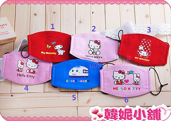 韓妮小舖 正版 三麗鷗 kitty 新幹線 美樂蒂 兒童口罩 平面口罩【HD1245】