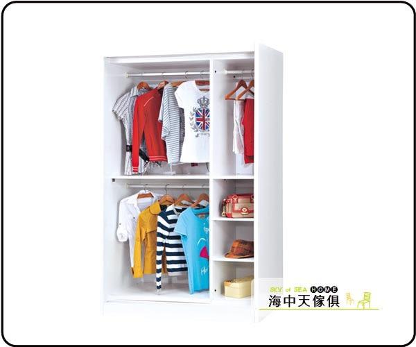 {{ 海中天休閒傢俱廣場 }} C-07 摩登時尚 臥室系列 105-3  阿爾娃4尺推門衣櫥