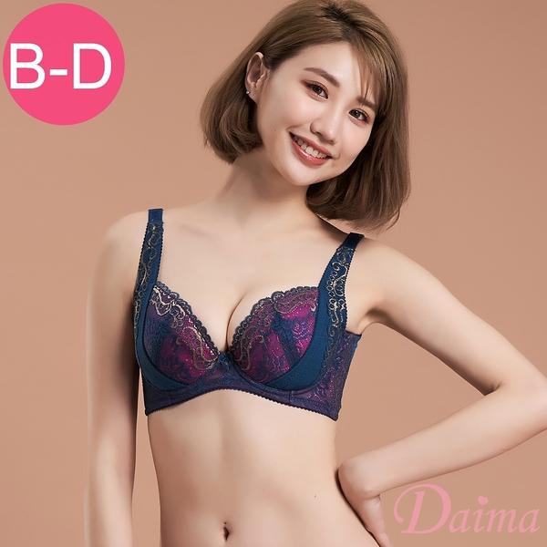 台灣製/MIT (B、C、D)提托集中機能調整型蕾絲內衣。綻放花漾_藍色【Daima黛瑪】