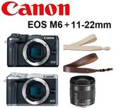 名揚數位 Canon EOS M6 11-22mm 佳能公司貨 (分12/24期0利率) 回函送 LP-E17 原電+64G SD V30記憶卡(05/31)