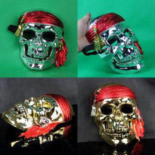 舞會裝扮  電鍍海盜面具(金 銀兩色)