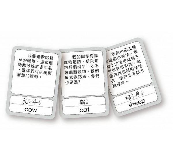 【認知啟蒙工具】我的拼圖會說話:動物篇→FB姚小鳳