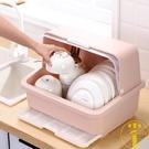 廚房碗柜餐具收納盒碗盤置物架防塵加厚塑料...