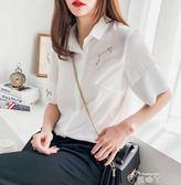 刺繡上衣 12星座刺繡雪紡白襯衫女短袖上衣韓版職業裝立領襯衣女 俏腳丫