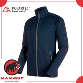 【MAMMUT 瑞士 Arctic ML Jkt 男《海洋藍》】1014-10394/立領/夾克/保暖/外套/戶外