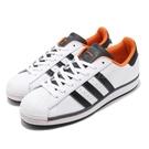 【五折特賣】adidas 休閒鞋 Superstar Streetball 白 黑 橘 男鞋 運動鞋 【ACS】 FV8271