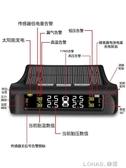 胎壓監測器內置外置汽車通用無線太陽能車胎檢測監測儀高精度數顯 樂活生活館
