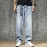夏季休閒牛仔褲男士水洗寬鬆老爹垂感闊腿褲薄款淺色牛仔直筒長褲