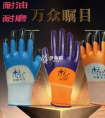 勞保手套 勞保廠家直銷 耐磨防油耐酸堿N598十三針彩尼龍丁腈半浸手套 伊芙莎
