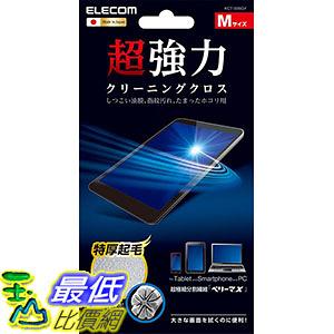 [106東京直購] Elecom KCT-006GY 超厚清潔擦拭布 strong clothing cleaning dirt compatible washable