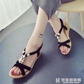 楔型鞋波西米亞涼鞋季魚嘴厚底楔形鞋ulzzang學生百搭時尚女鞋 快意購物網