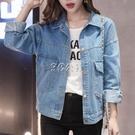 牛仔外套女韓版寬鬆春季新款短款百搭學生大口袋牛仔衣春秋款