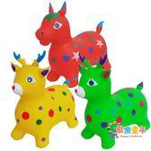 兒童跳跳馬加大加厚100%無毒兒童帶音樂坐騎皮馬玩具