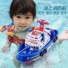 噴水電動海上消防船仿真模型輪船兒童戲水玩具洗澡男孩快艇3-6歲 快速出貨