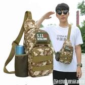 韓版男士胸包休閒斜挎包多功能戶外潮迷彩胸包運動單肩包防水彈弓 印象家品