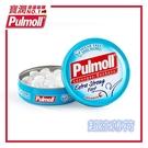 德國 進口 Pulmoll 寶潤無糖喉糖 - (五種口味) (45g)