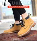 馬丁靴男高筒季加絨棉鞋潮流百搭男士大黃工裝鞋子雪地短靴子 艾莎嚴選