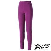 Polarstar 台灣製造 中性保暖長褲(內穿)『紅紫』MIT│排汗│透氣│保暖│抗靜電│P16435