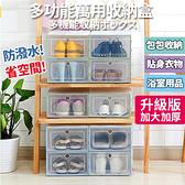 鞋盒 北歐風加大加厚掀蓋式鞋盒/收納盒 鞋櫃【SPA054】123OK