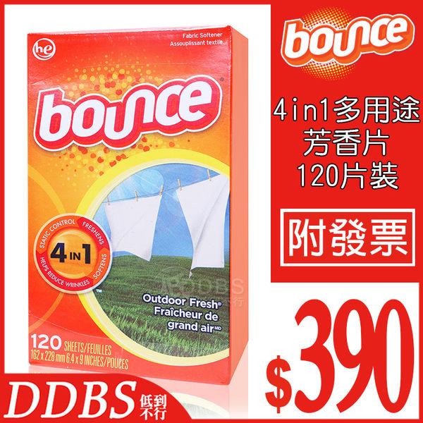 【DDBS】加拿大 Bounce 4in1多用途防靜電烘衣柔軟香片 120片裝