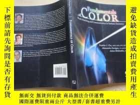 二手書博民逛書店Fundamentals罕見Of Color: Shade Ma