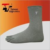 【TX-Hawk】除臭五趾襪 6雙 男/女  腳臭不見了 香港腳剋星 竹炭科技除臭 最吸汗除臭的五指襪