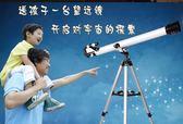 天文望遠鏡深空觀星高清高倍 天地兩用專業675倍學生折射入門1000tz8262【棉花糖伊人】