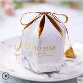 2018喜品歐式創意喜糖紙盒20個小號婚喜糖袋禮品盒子