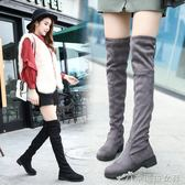 長靴 過膝長靴女冬季馬靴加絨棉靴子百搭長粗跟平底高筒靴 辛瑞拉