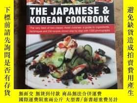二手書博民逛書店THE罕見JAPANESE KOREAN COOKBOOK(英文