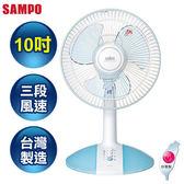 【福利品】SAMPO聲寶 10吋機械式桌扇 SK-FA10