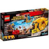 樂高積木LEGO 超級英雄系列 星際異攻隊2 76080 艾雅莎的復仇