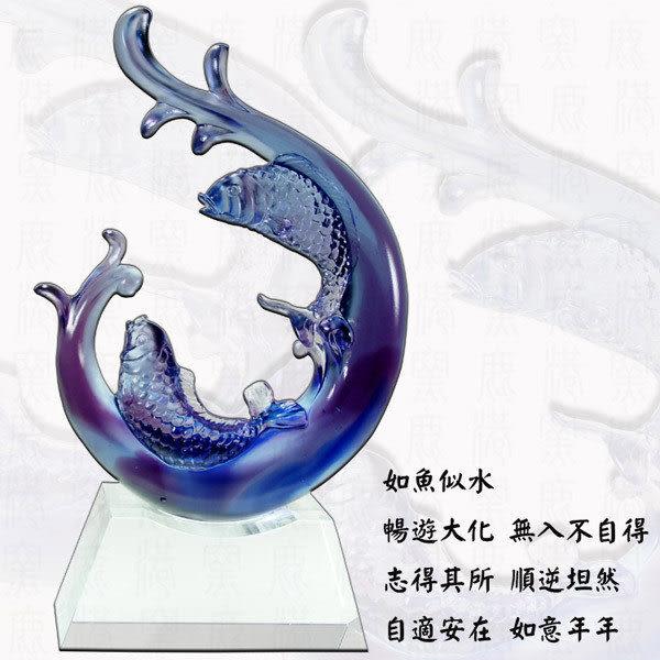 居家開運水晶琉璃-如魚似水-含水晶座-可當擺飾、可當獎牌◆免運費送到家