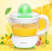 家用電動榨汁機原汁機橙汁機手動榨汁機壓榨汁器果汁石榴檸檬機