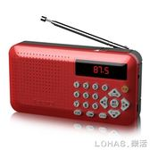 收音機 收音機MP3老人迷你小音響插卡音箱便攜式音樂播放器隨身 樂活生活館