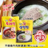 (即期商品) 韓國不倒翁 #辣牛肉湯包300g