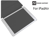 【A Shop】 POWER SUPPORT iPadAir專用Air Jacket 保護殼 共4款