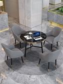 洽談桌洽談桌椅組合現代休息區售樓處會客接待桌椅簡約輕奢陽臺小圓餐桌 艾家 LX