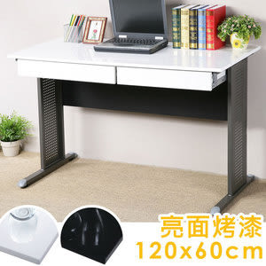 Homelike 路易120cm辦公桌-亮面烤漆(附二抽屜)桌面:黑/桌腳:灰