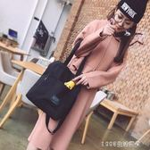 帆布包 簡約原創韓版原宿ulzzang帆布包女單肩斜背包/側背包ins學生百搭購物包袋 1995生活雜貨