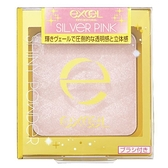 EXCEL 晶鑽亮采餅01晨霧粉紅