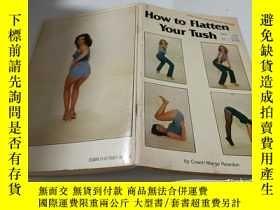 二手書博民逛書店how罕見to flatten your tushY9212