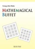 (二手書)Mathemagical Buffet